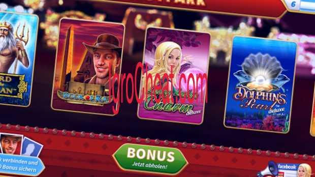 Slotpark Взлом