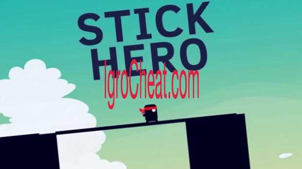 Stick Hero Читы