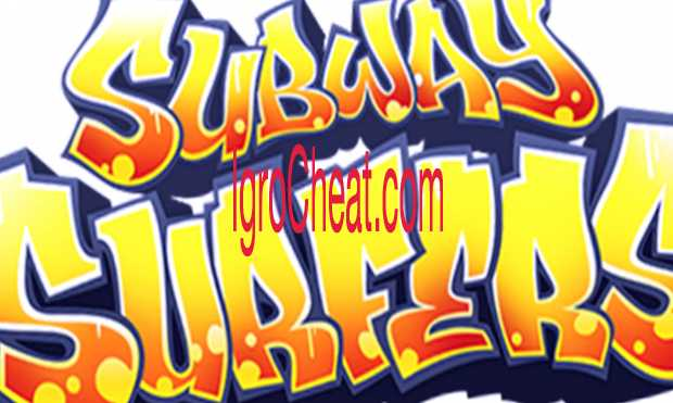 Subway Surfers Читы