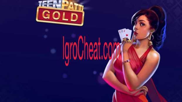 Teen Patti Gold Взлом