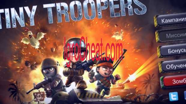Tiny Troopers 2: Special Ops Читы