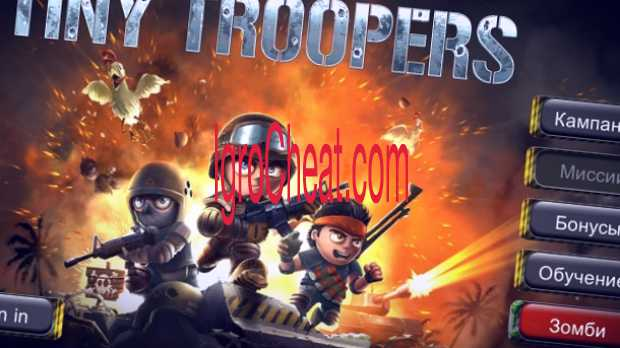 Tiny Troopers 2: Special Ops Взлом