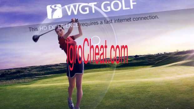WGT Golf Читы