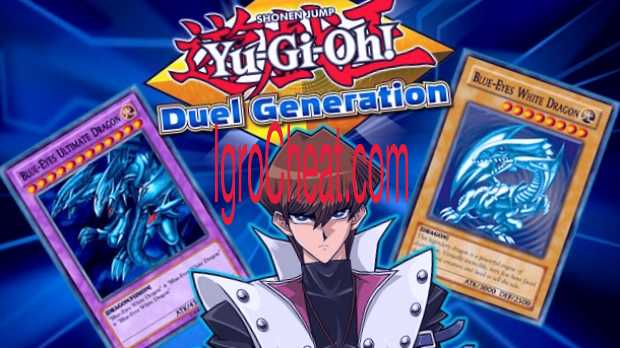 Yu-Gi-Oh Duel Generation Читы